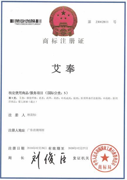 品探最新收购艾奉全套品牌域名IFYG.COM品牌官网正式升级